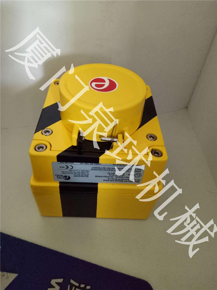 E2S电子发声器A112NAC230R供应