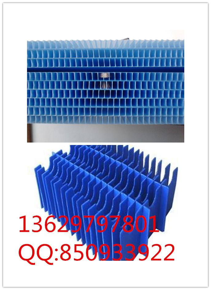 供应重庆普通刀卡(隔板) 塑料刀卡供应商