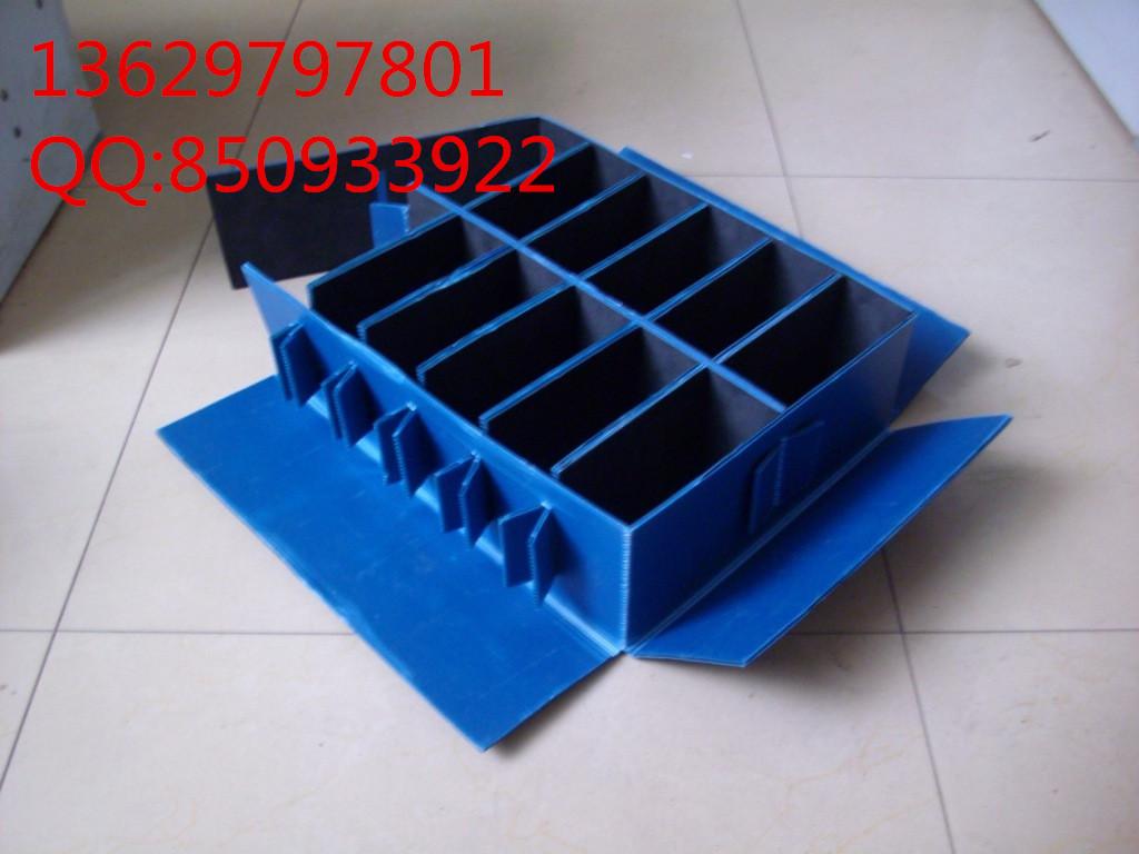 供应重庆塑料刀卡 中空板刀卡生产青青青免费视频在线