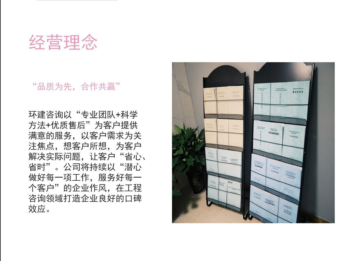 淳安县写标书的公司-标书范文