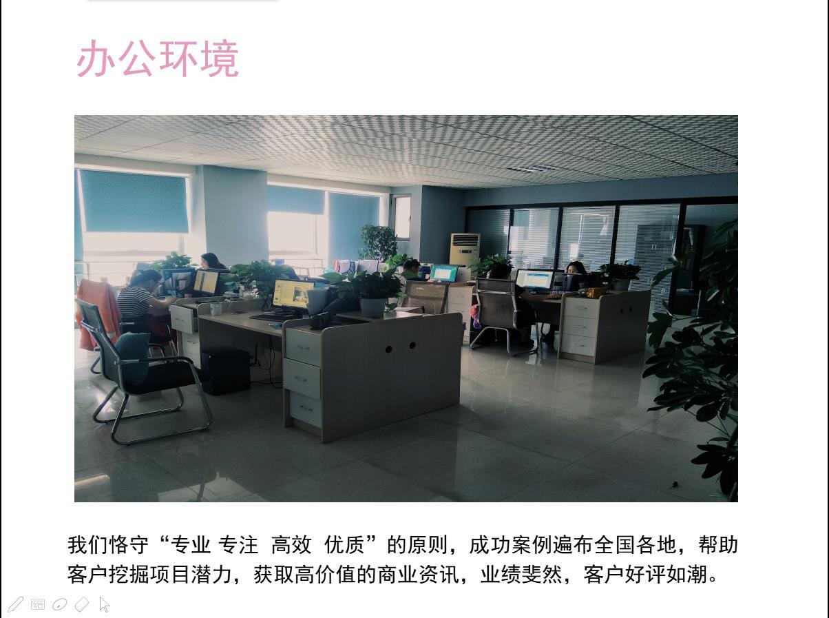概念�O��S房�B瞰�D-沙雅�h_云商�W招商代理信息