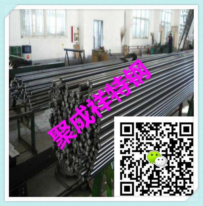 萍乡45号无缝钢管小口径元素