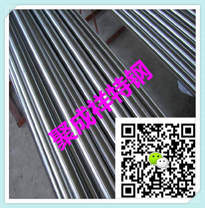 北塔42Crmo无缝钢管厚壁材质单