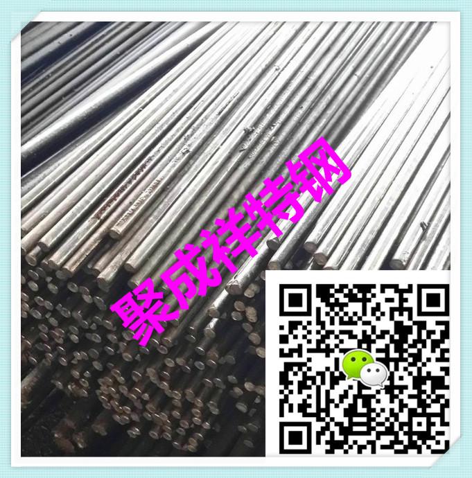 萍乡42Crmo无缝钢管薄壁厂家