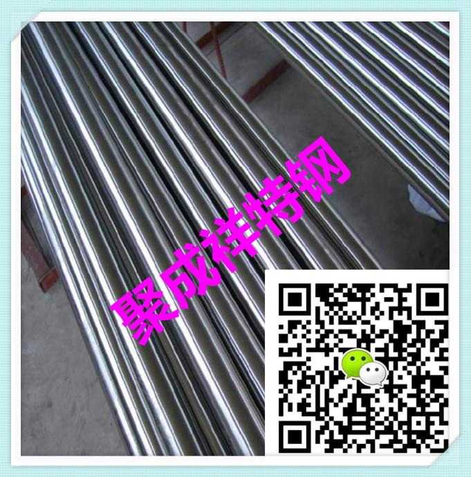 萍乡35Crmo无缝钢管厚壁材质单