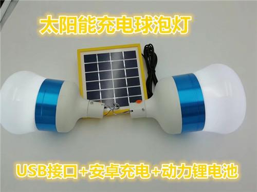 夜市灯/停电应急灯/太阳能球泡特价