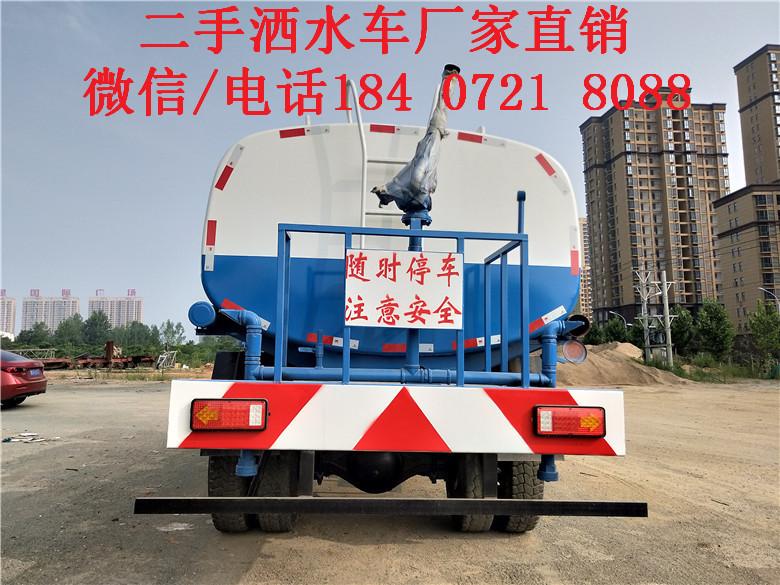东风小霸王五方工地用洒水车精品车况长期质保浙江省