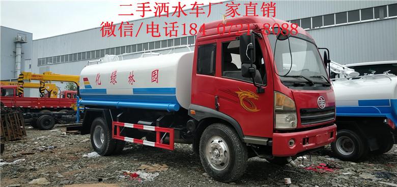 东风小霸王五方工地用洒水车超低价转让浙江省