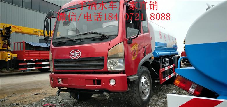 东风天锦十五方工地用洒水车专业改装销售内蒙古