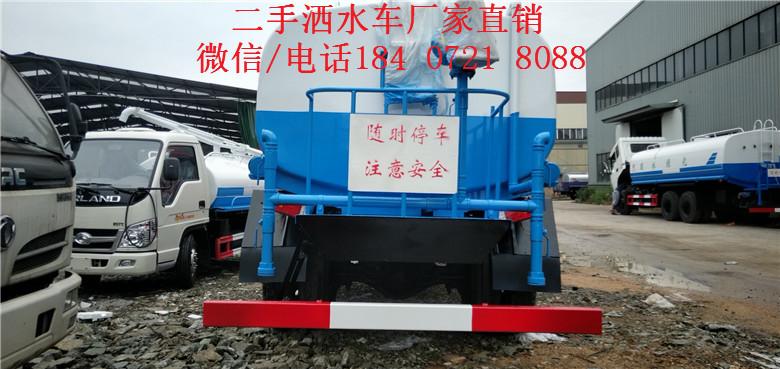 东风多利卡五方工地用洒水车价格信息河南省