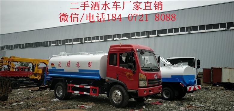 东风天锦十五吨工地用洒水车青青青免费视频在线直销质量可靠四川省