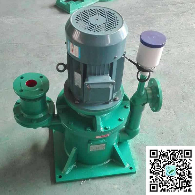 自吸泵安�b直�N50WFB-A1污水自吸泵