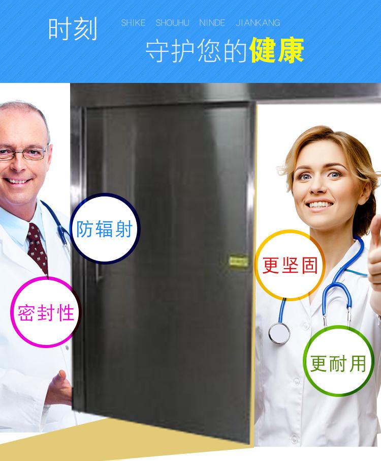 合肥DR室铅门防护效果好