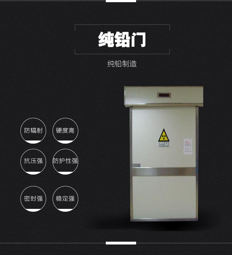 深圳x光室铅门结构图