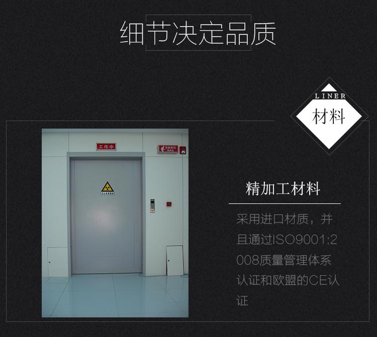 德阳宠物医院铅门结构图
