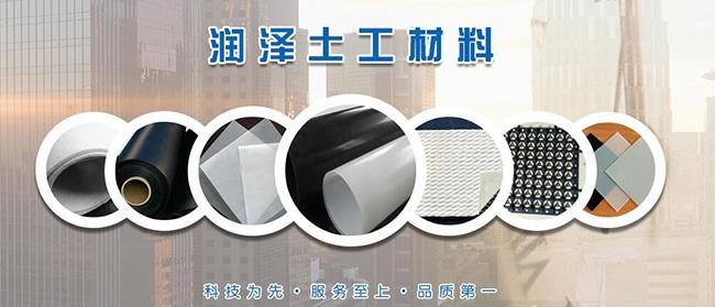 南京复合土工布厂家800g集团公司咨询欢迎您