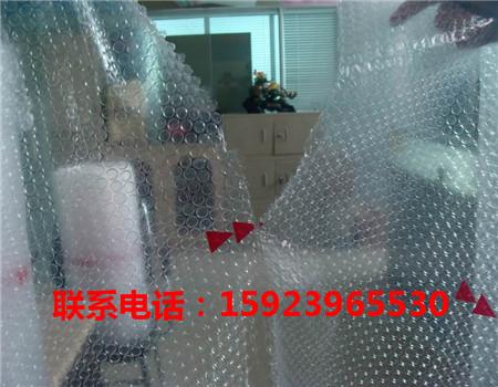 毕节气泡膜那家好毕节气泡膜包装袋贵州气泡膜定制