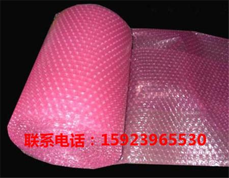 六盘水气泡膜实价六盘水气泡膜全国销售贵州气泡膜气泡垫