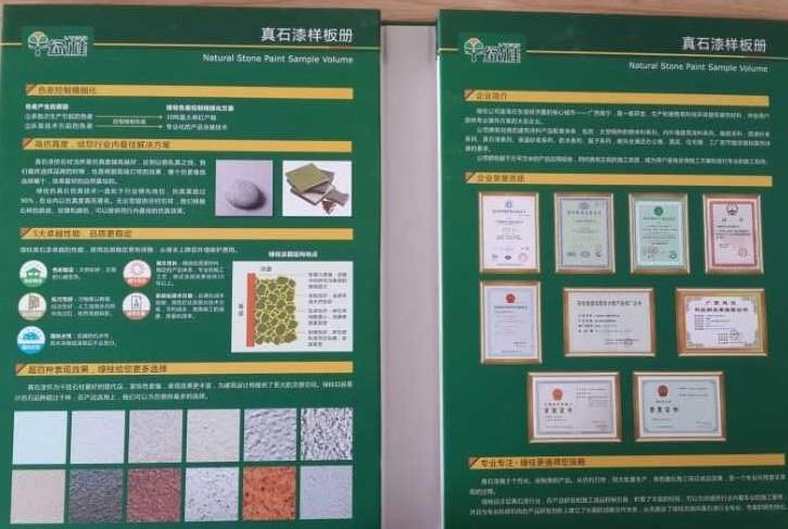 柳州建筑外墙真石漆厂家批发价格直供