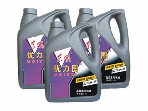 东风原装系列润滑油生产