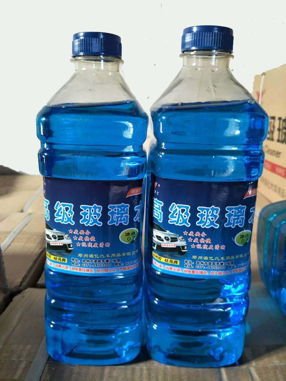 郑州玻璃水12瓶批发价格-夏季玻璃水、防冻液玻璃水郑州源亿青青青免费视频在线批发