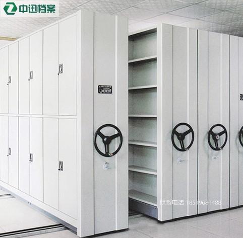 智能密集架资料档案柜手摇式移动密集架厂家