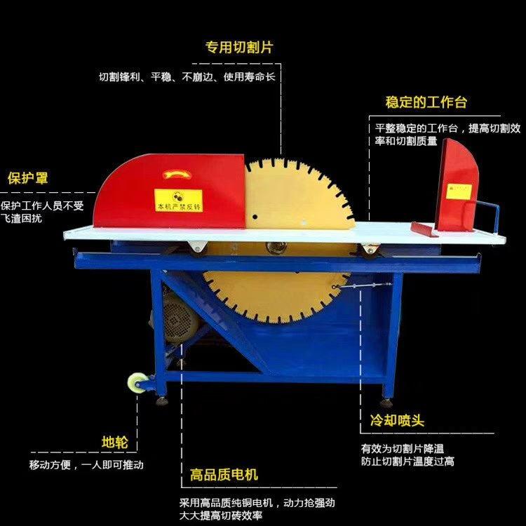 广西崇左大理石切砖机规格型号