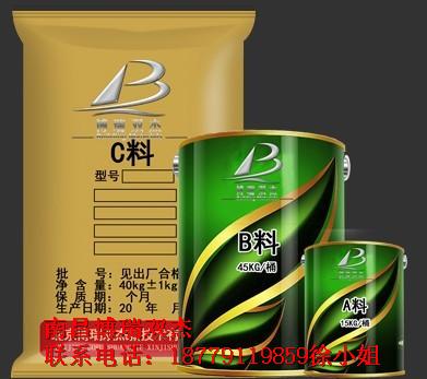 江西南昌厂家供应CGM高强无收缩灌浆料