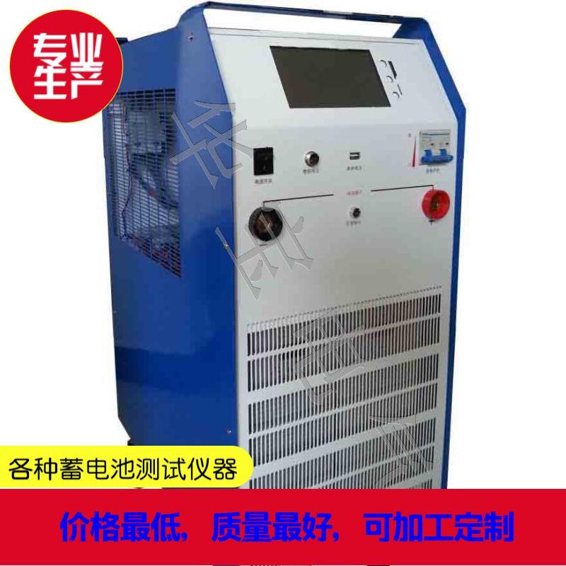 智能蓄电池充放电一体机,智能蓄电池充放电测试仪
