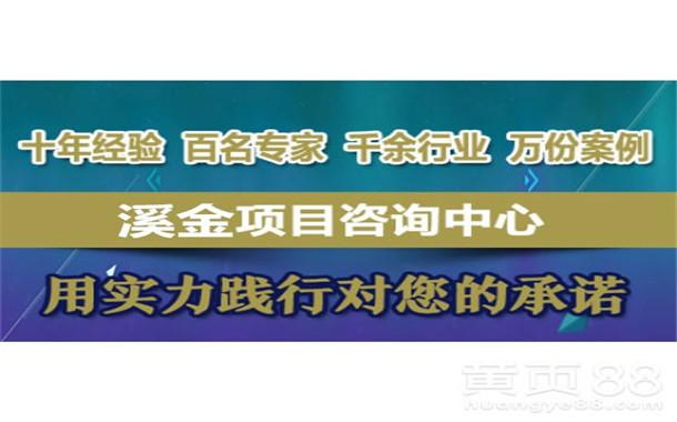 臨滄市編撰服務投標書