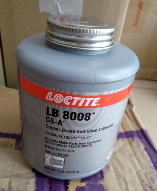 乐泰C5-A抗咬合剂LB8008防卡剂螺丝轴承防卡剂耐高温咬合剂453.6g