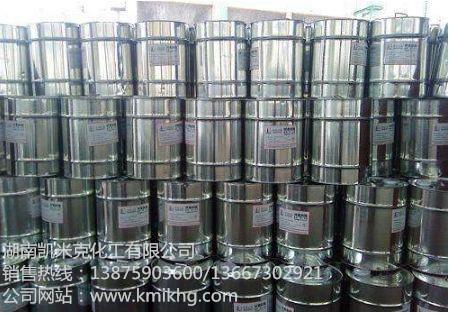 湖南长沙巴陵石化环氧树脂E44厂家直销全国销售批发