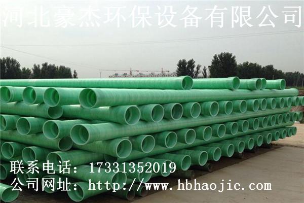 玻璃钢穿线管厂@南通玻璃钢穿线管@玻璃钢穿线管厂家