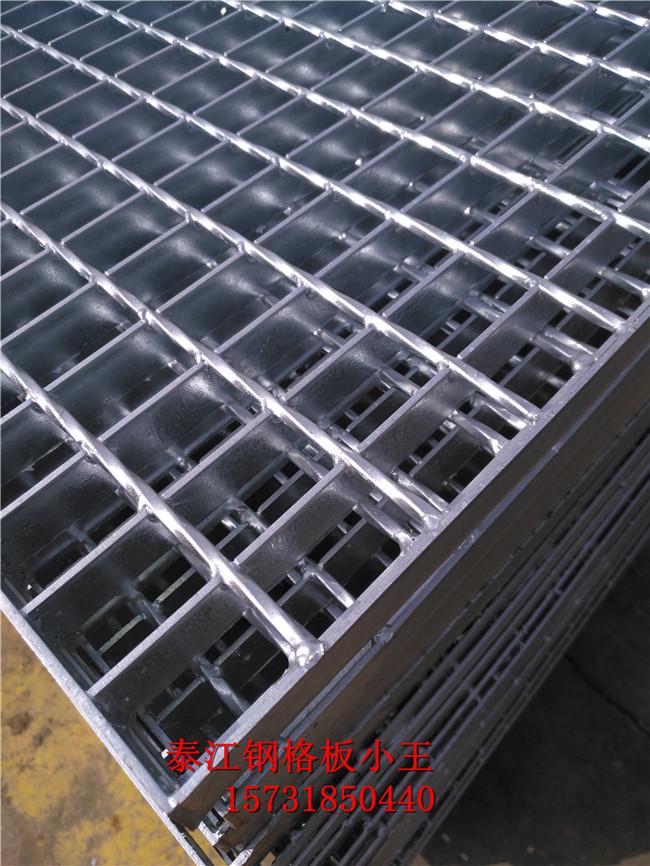 河北镀锌钢格板热镀锌平台钢格板泰江镀锌平台钢格栅板