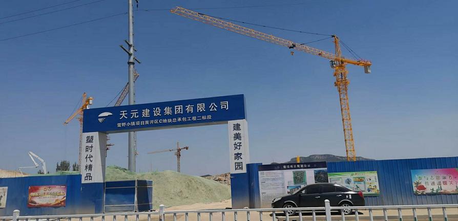 濮阳QTZ5011塔吊出厂高度40m双回转电机与QTZ63塔吊标准节通用