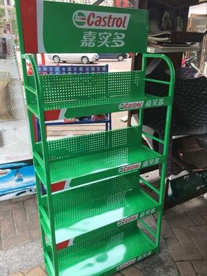 嘉实多展示架丝网印画面北京直供机油展架润滑油架刹车片超市货架