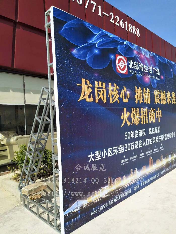 广西青青青免费视频在线工厂,承接青青青免费视频在线搭建,展板出租,背景板搭建,展具租赁等