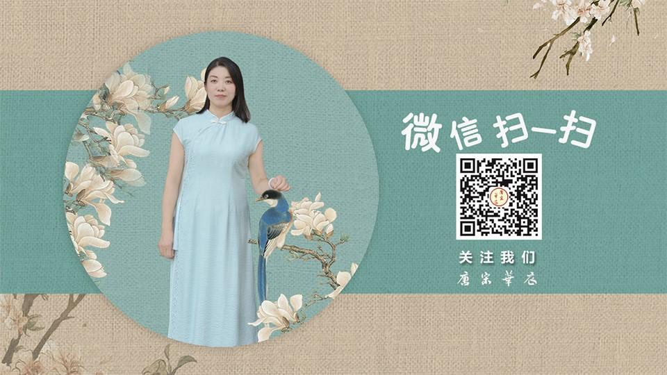 身材胖的山西女士能穿旗袍吗?