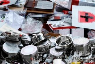 上海塑料制品销毁处理、上海报废家用电器销毁中心