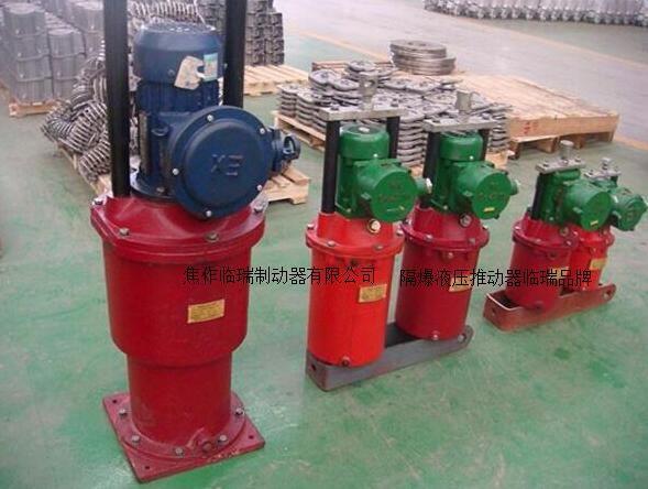 EB1-254防爆液压推动器电机