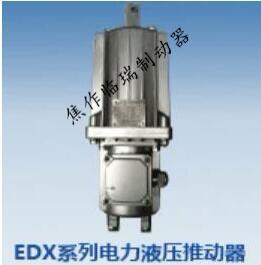 EB1-32012防爆型电力液压推动器电机