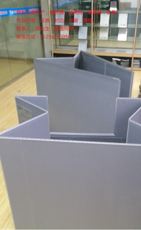 中空板,围板箱后段加工,折弯,压痕,封边,开窗,对接