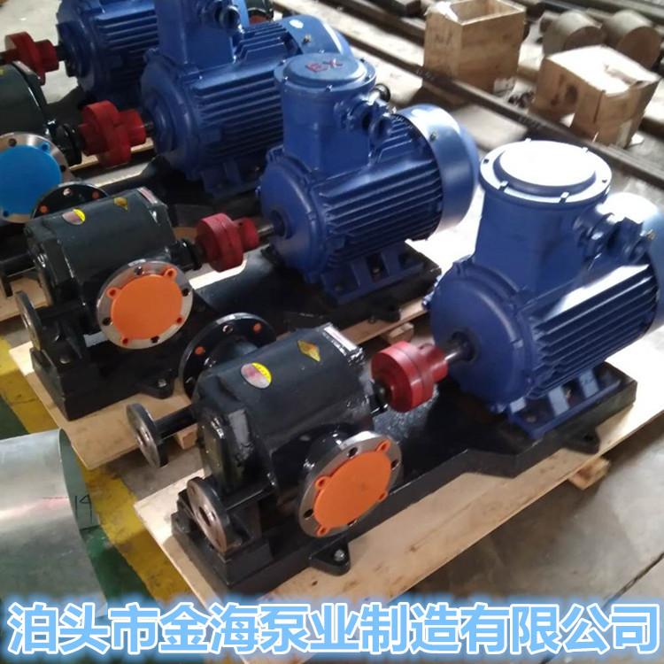 沥青输送泵沥青保温泵高温沥青泵专业生产青青青免费视频在线