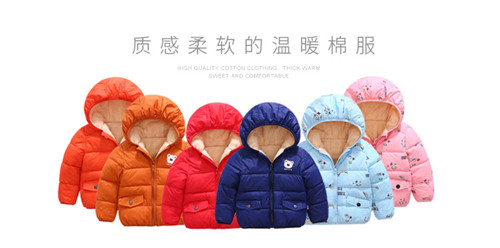 新款儿童棉服批发、连帽加绒儿童棉衣棉服厂家供应、一手货源