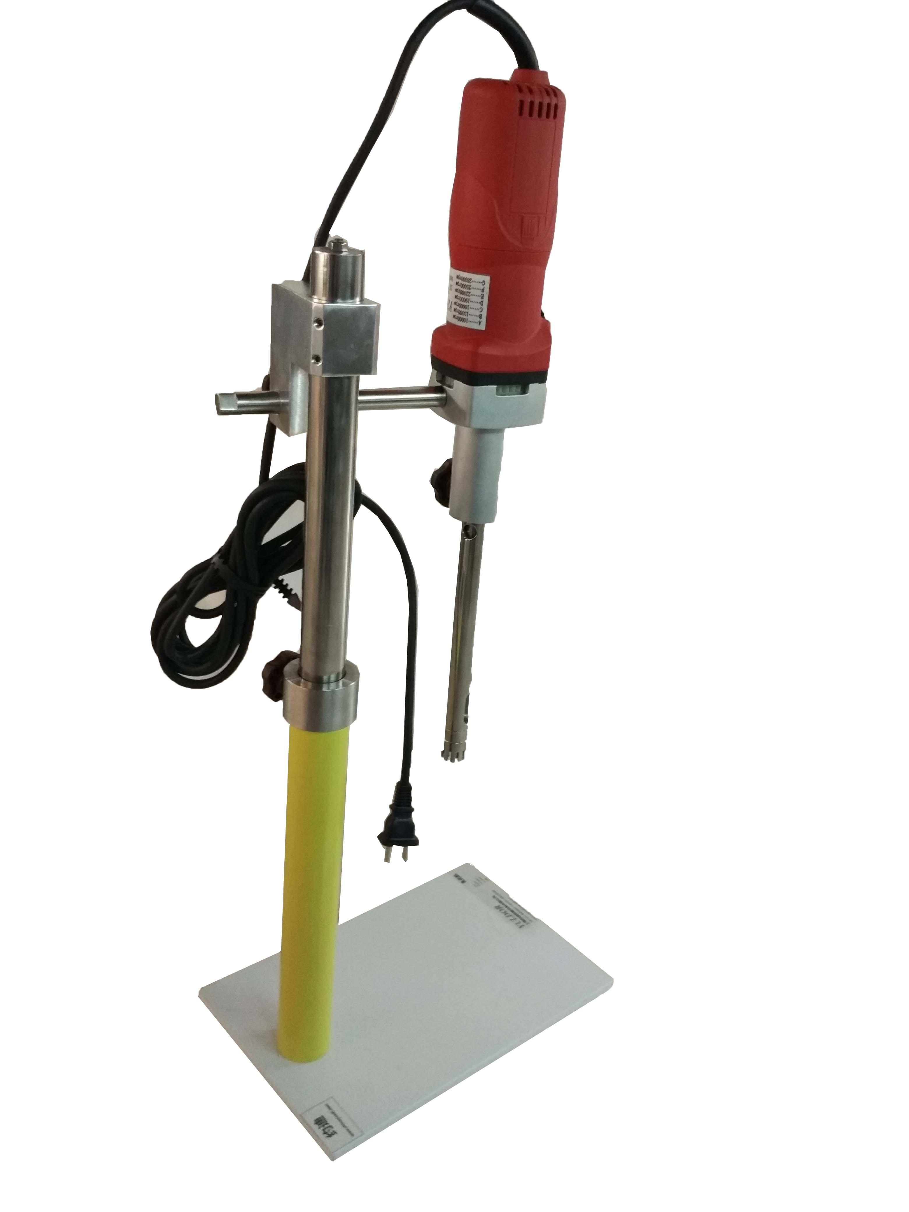 水性色浆混合乳化机