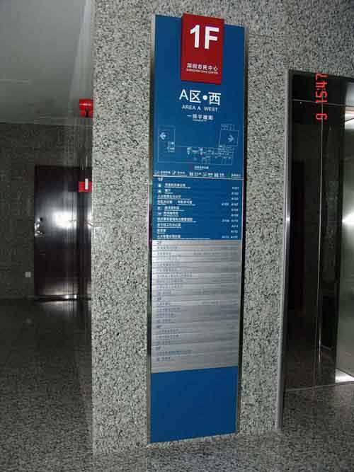 成都专注标识标牌 导视系统规划设计制作 户外发光字制作企业