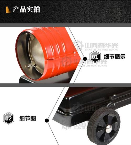 电热暖风机热风机物品烘干暖风机江西萍乡