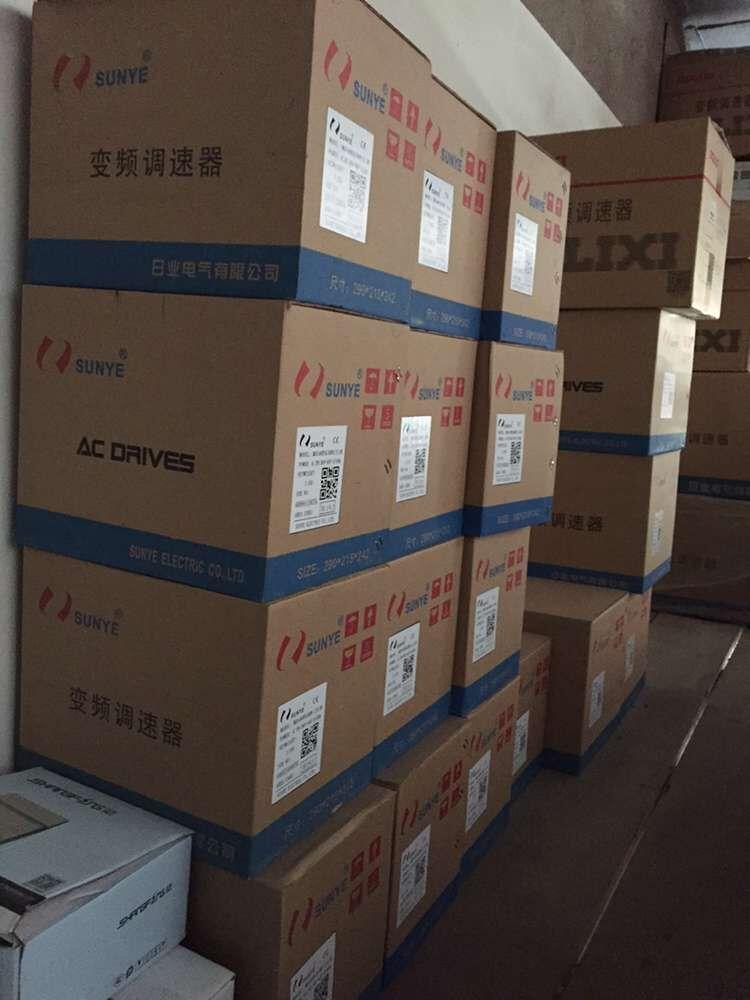 大同日业变频器总代理1.5KW-400KW