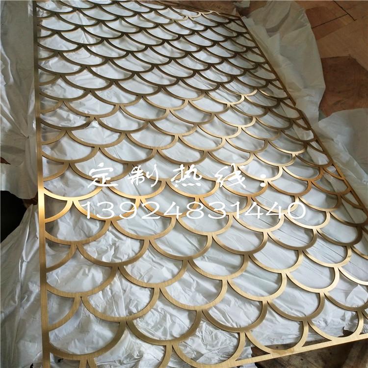 江苏会所定制拉丝钛金鱼鳞型不锈钢屏风隔断现代新中式家居玄关背景墙