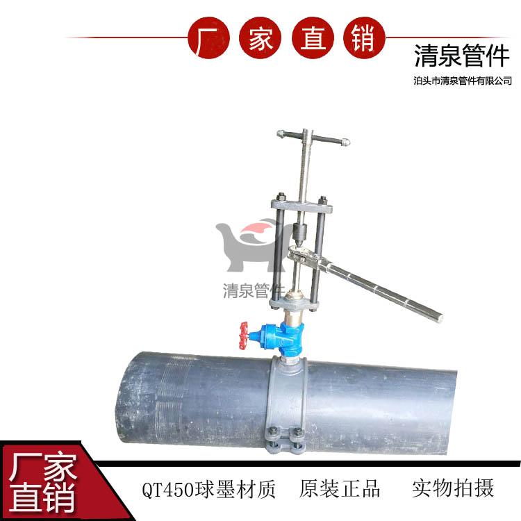 丝扣带压开孔机    螺旋打孔机   带压不停水钻孔机厂家生产
